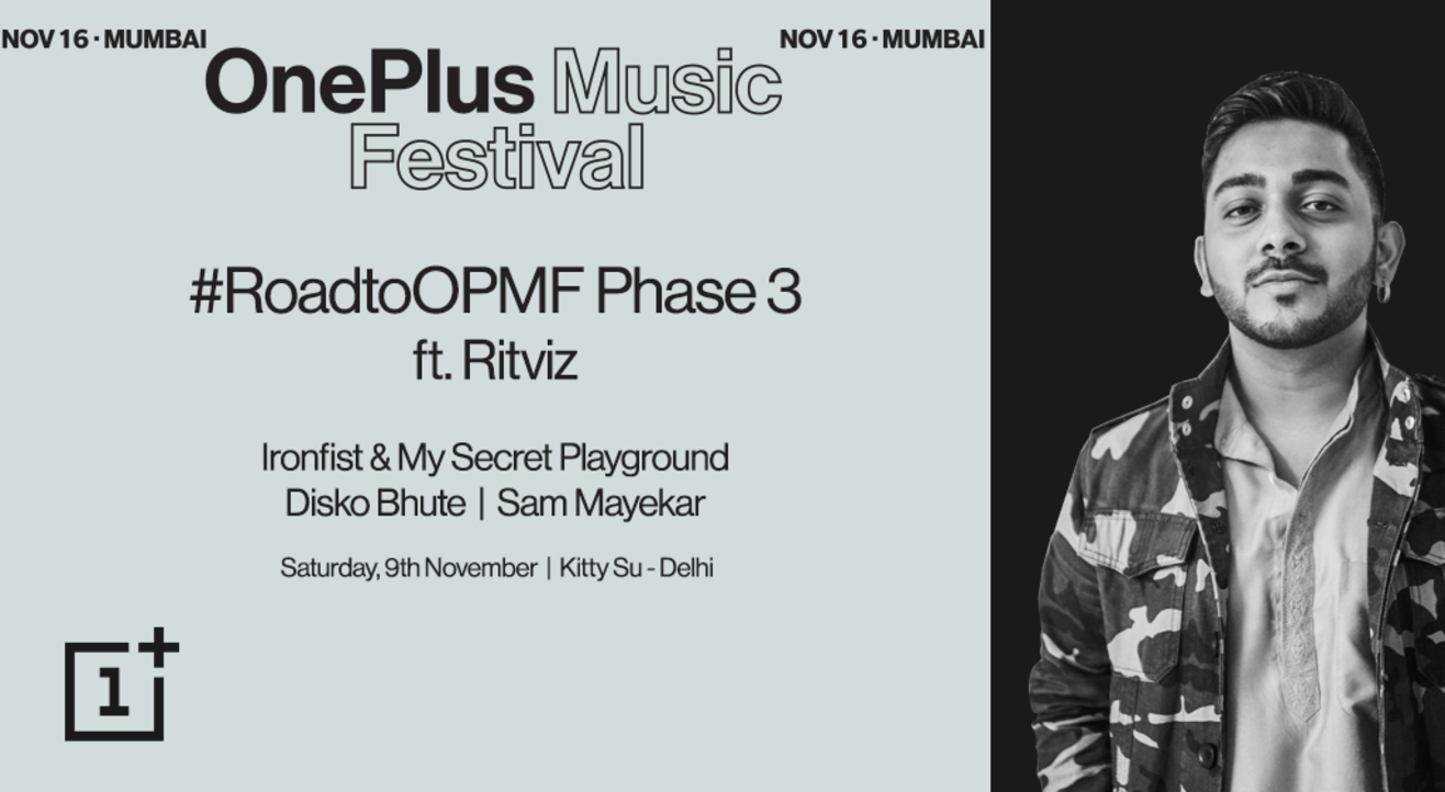 Road To OPMF Phase 3