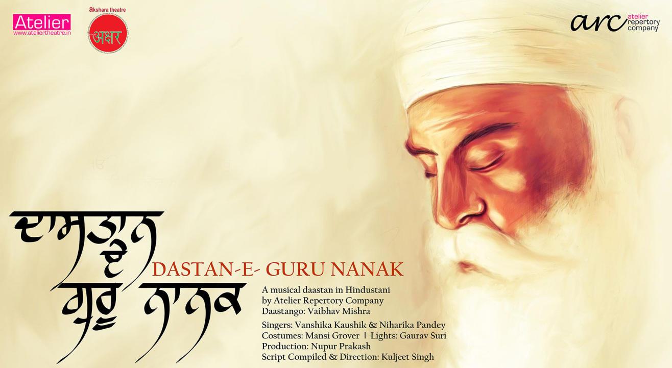Dastan-e-Guru Nanak