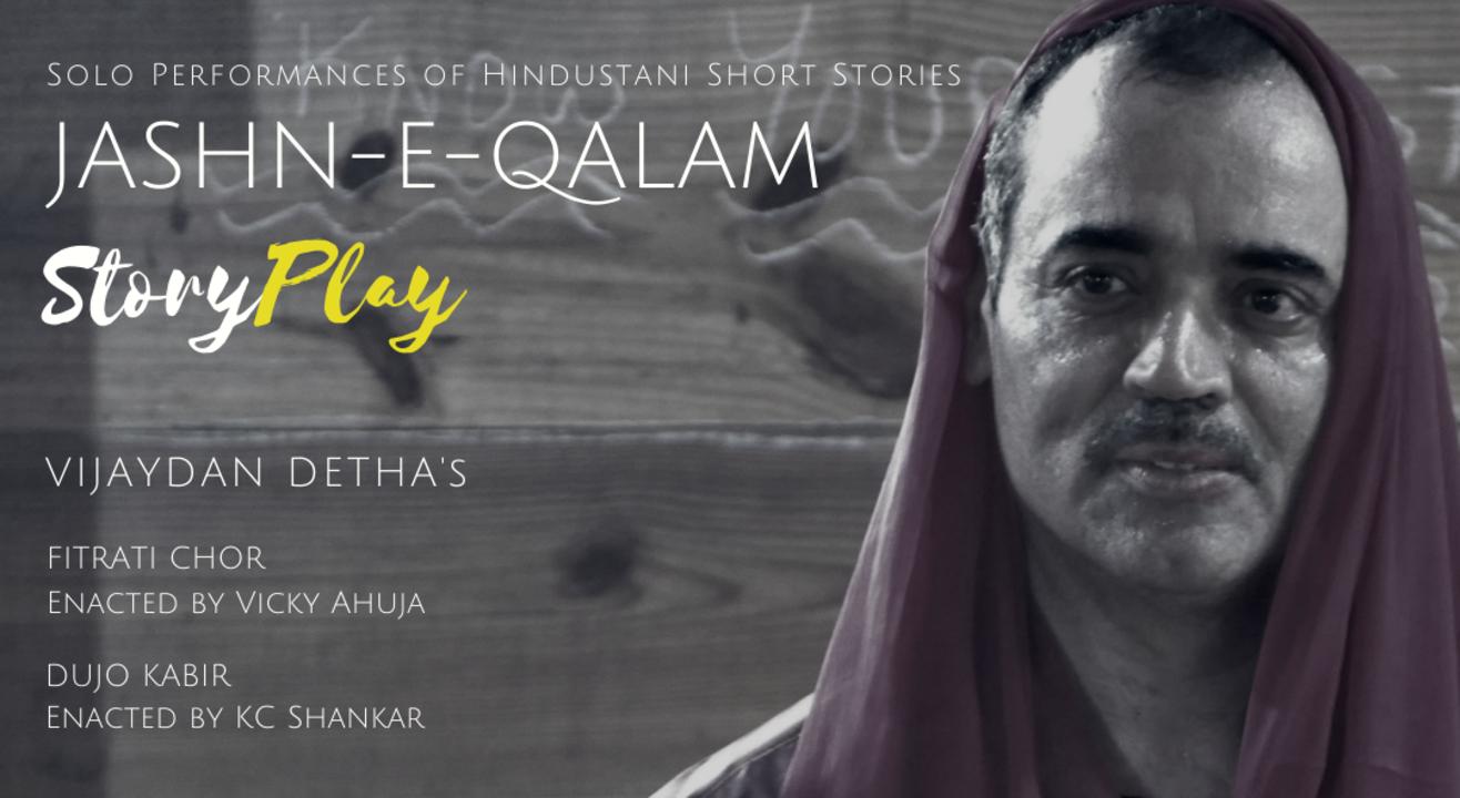 Jashn-E-Qalam's StoryPlay