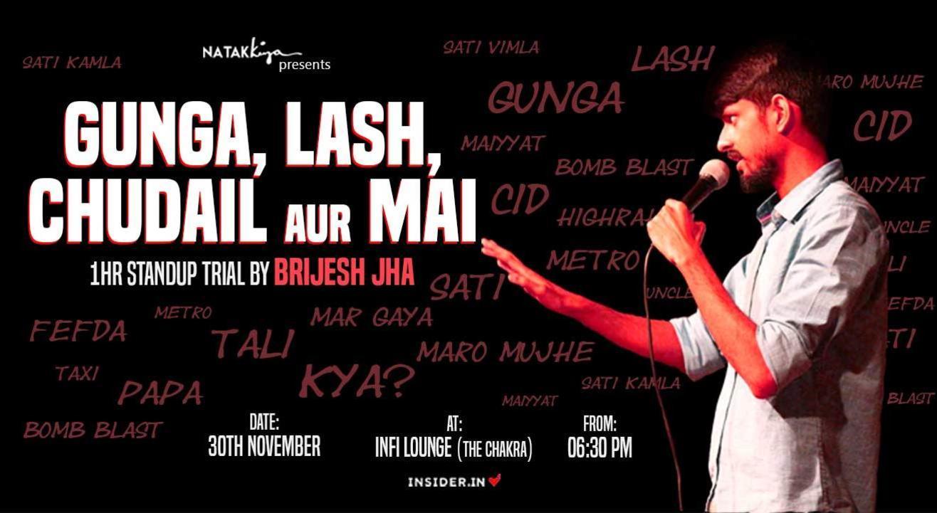 Gunga, Lash, Chudail Aur Mai By Brijesh Jha