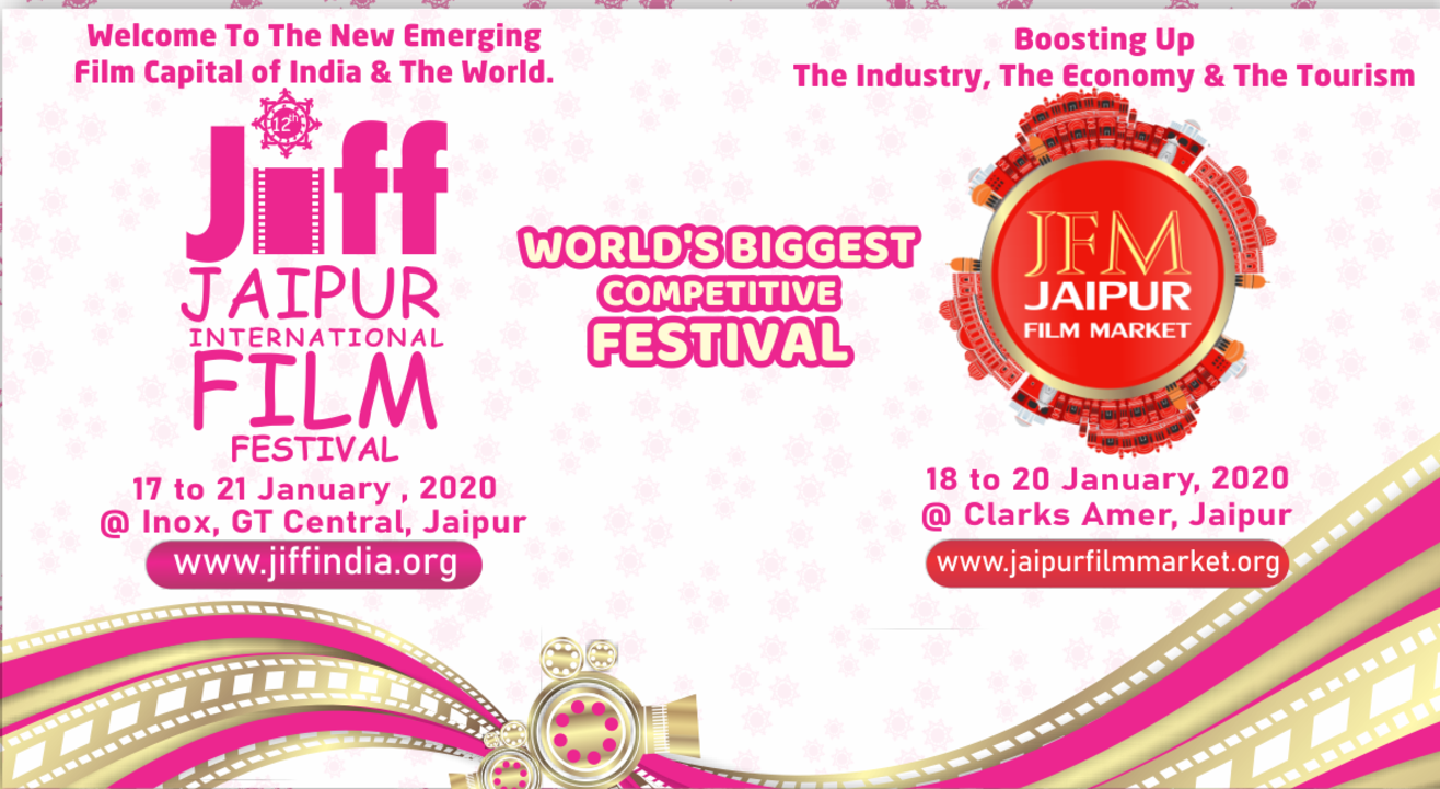 Jaipur International Film Festival-JIFF 2020