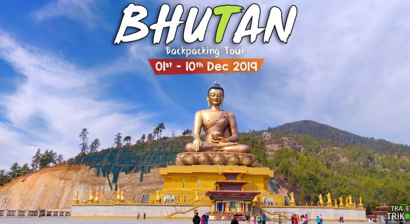 Bhutan Backpacking Trip/Trikon Travel