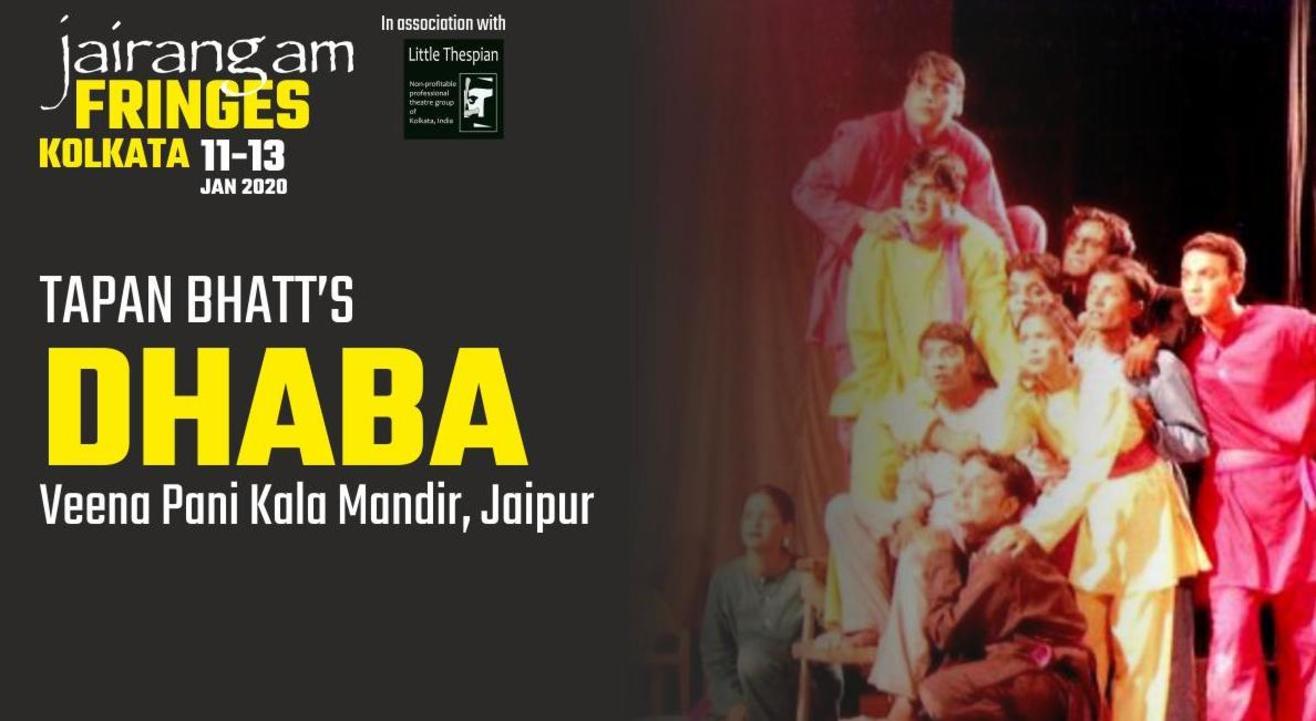 Tapan Bhatt's Dhaba