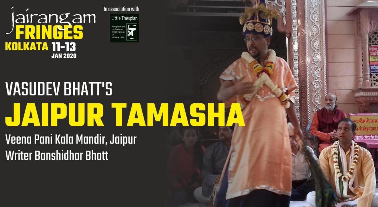 Vasudev Bhatt's Jaipur Tamasha