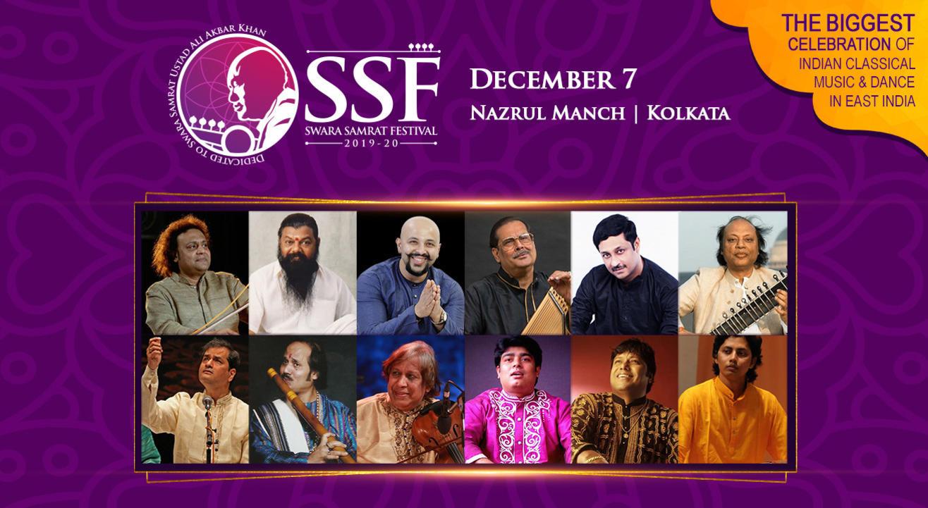 Swara Samrat Festival 2019 | Day 2
