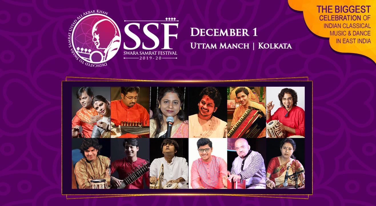 Swara Samrat Festival 2019 | Day 1