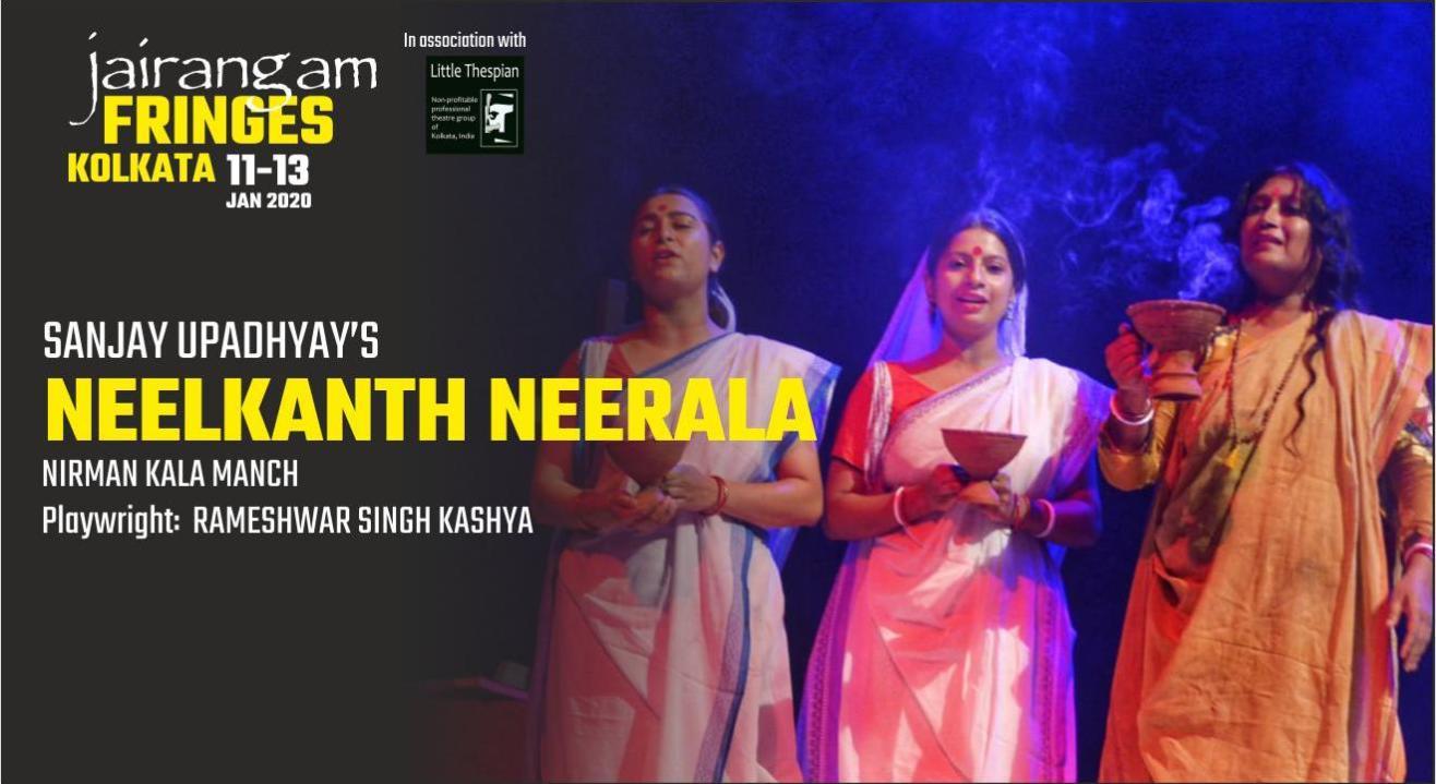 Sanjay Upadhyay's Neelkanth Nirala