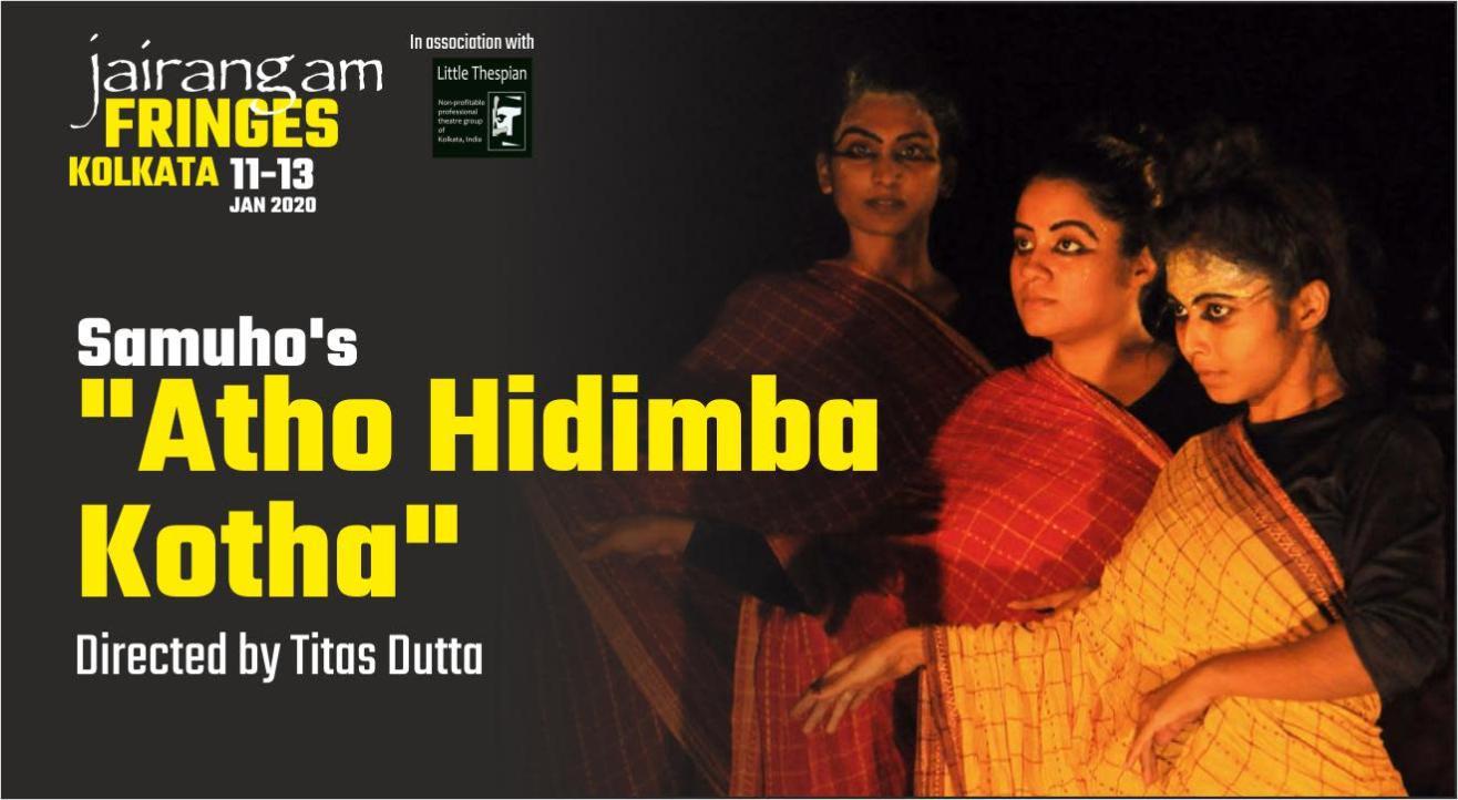 Titas Dutta (Samuho): Atho Hidimba Kotha