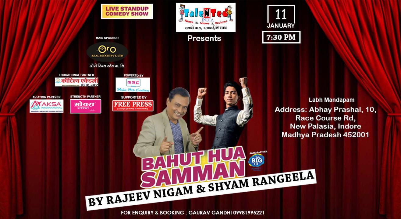 "Laughter Show ""Bahut Hua Samman"""