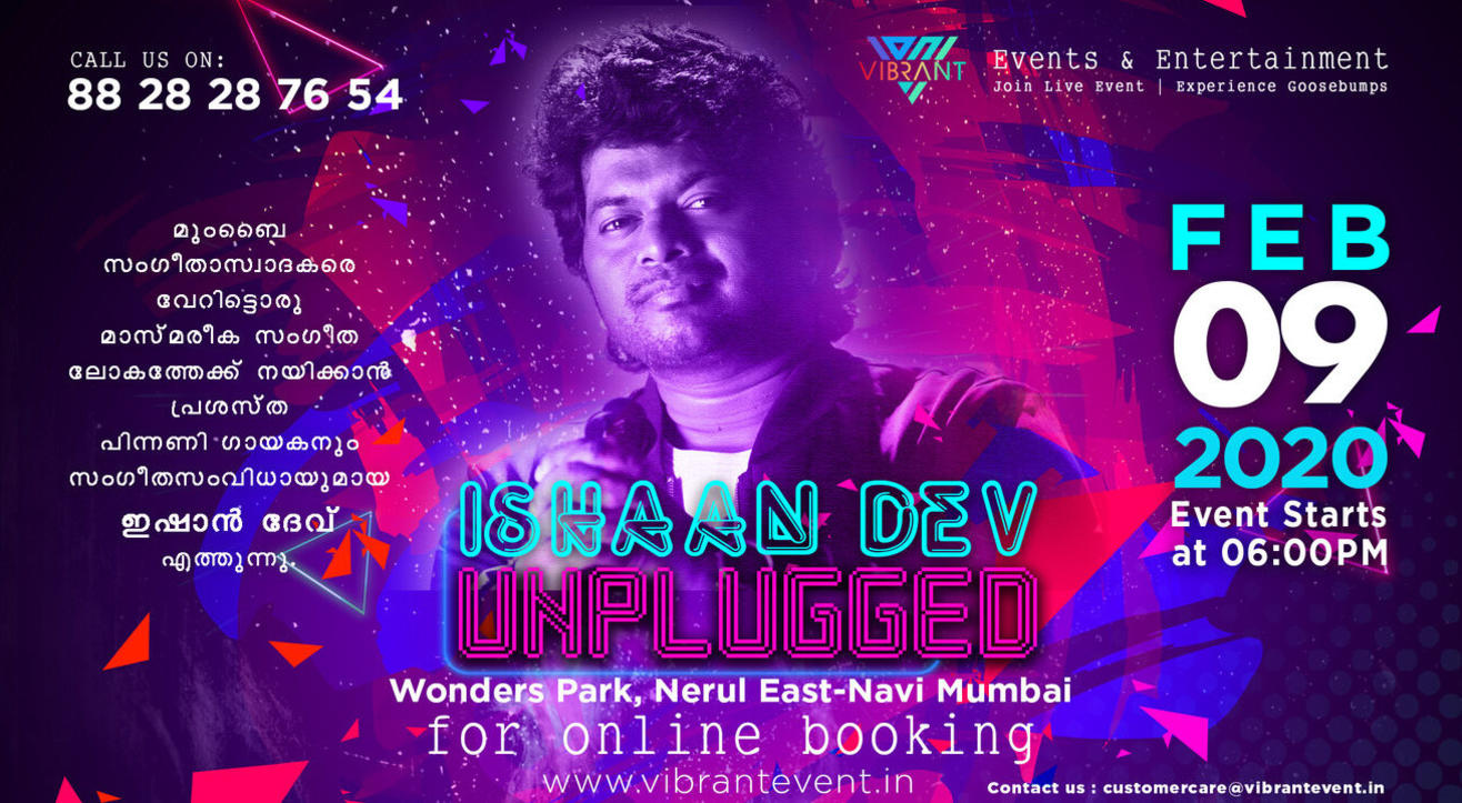 ISHAAN DEV- UNPLUGGED