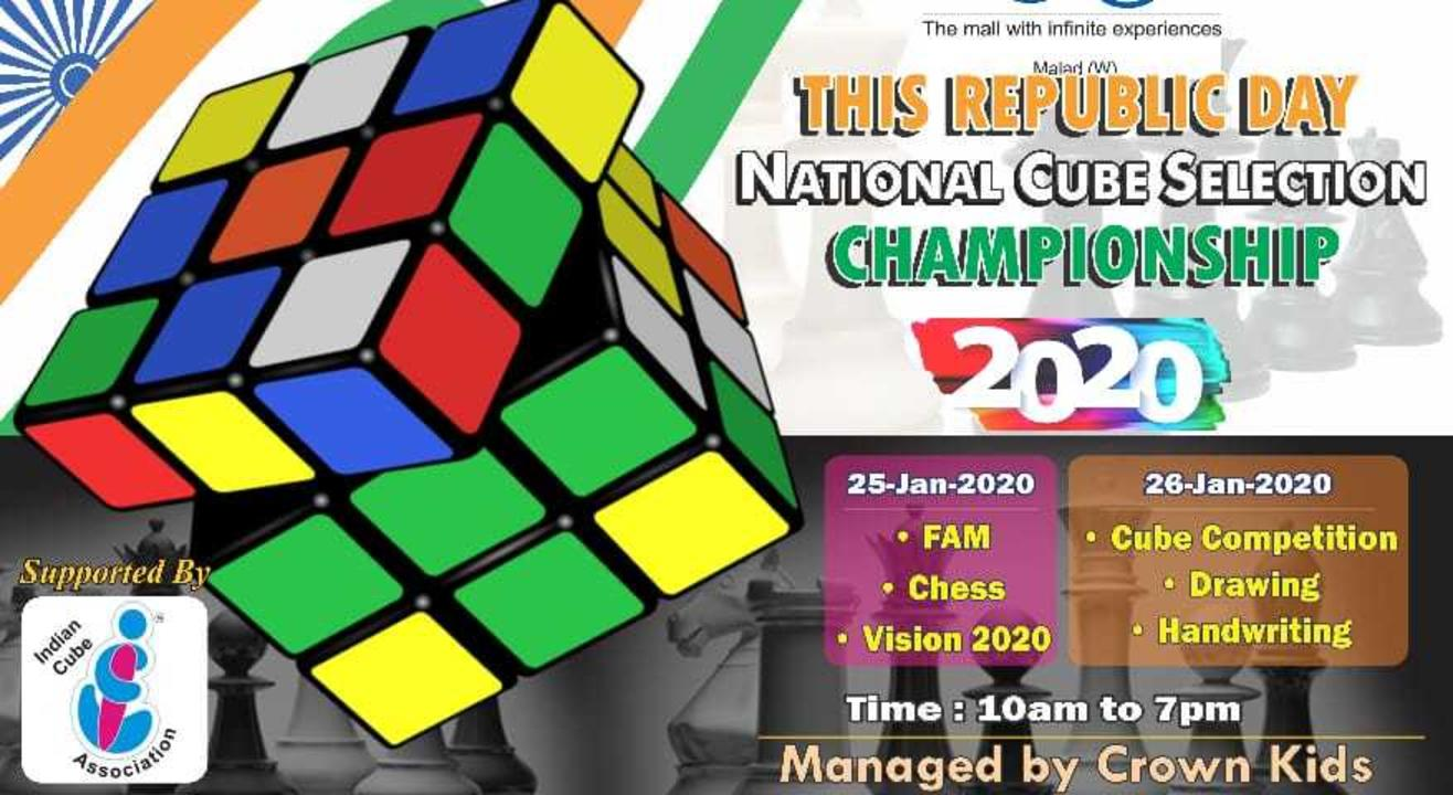 National Cube Selection Championship 2020