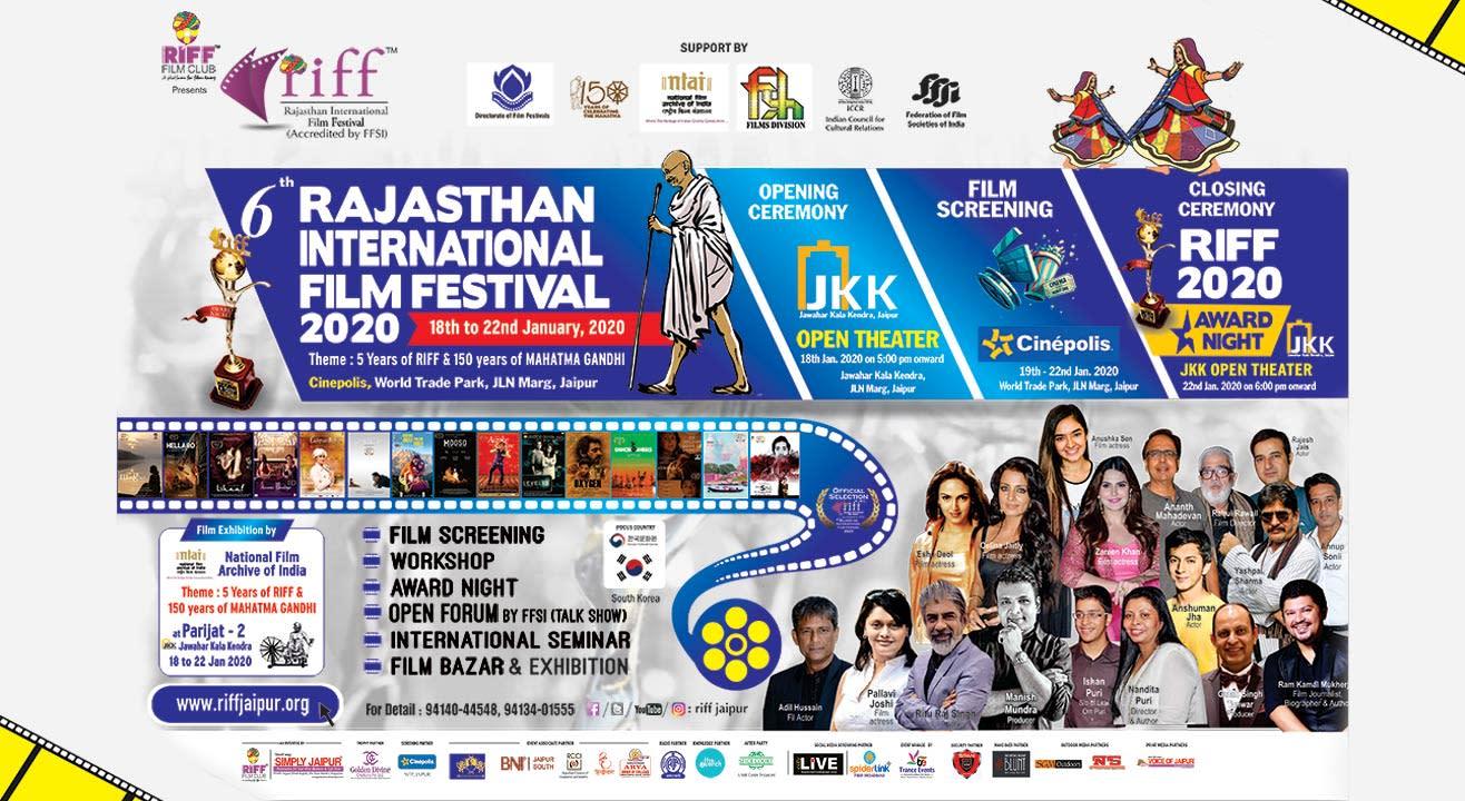 RAJASTHAN INTERNATIONAL FILM FESTIVAL - RIFF2020