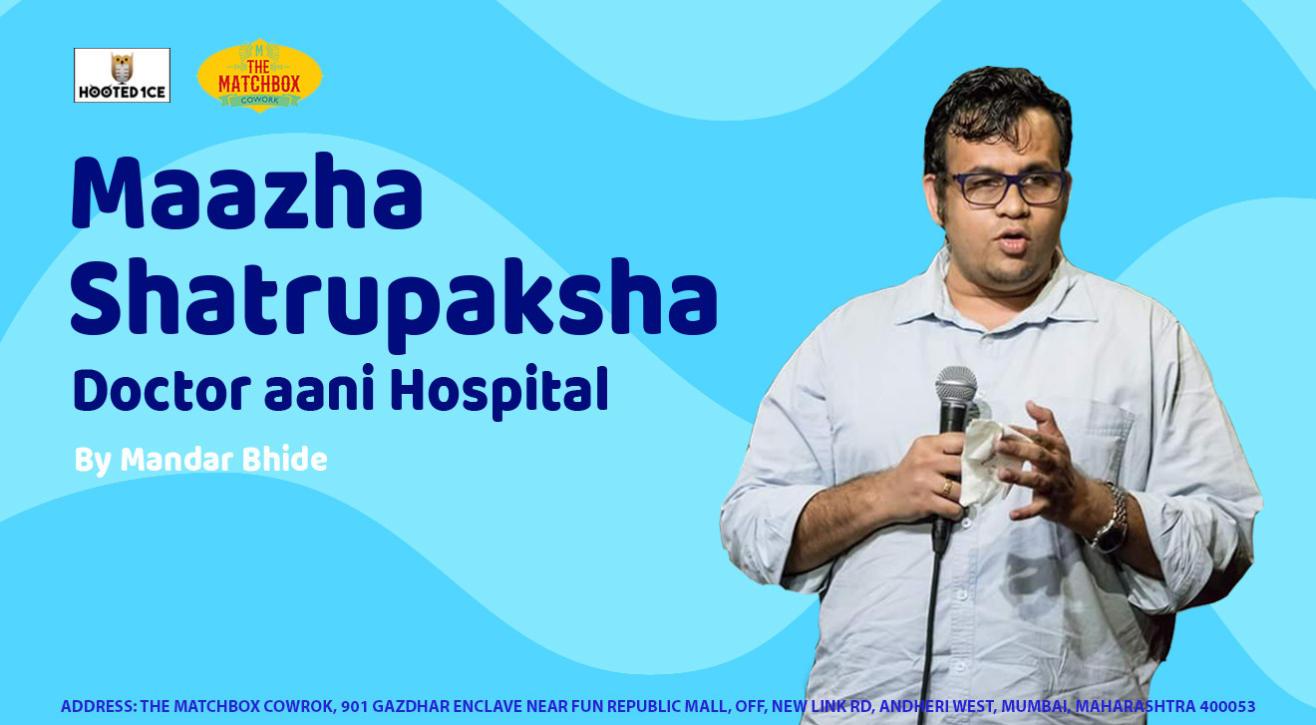 Maazha Shatrupaksha  (Doctor aani Hospital)