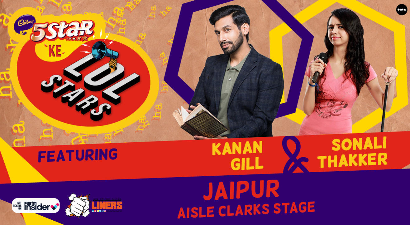 5Star ke LOLStars ft Kanan Gill & Sonali Thakker | Jaipur