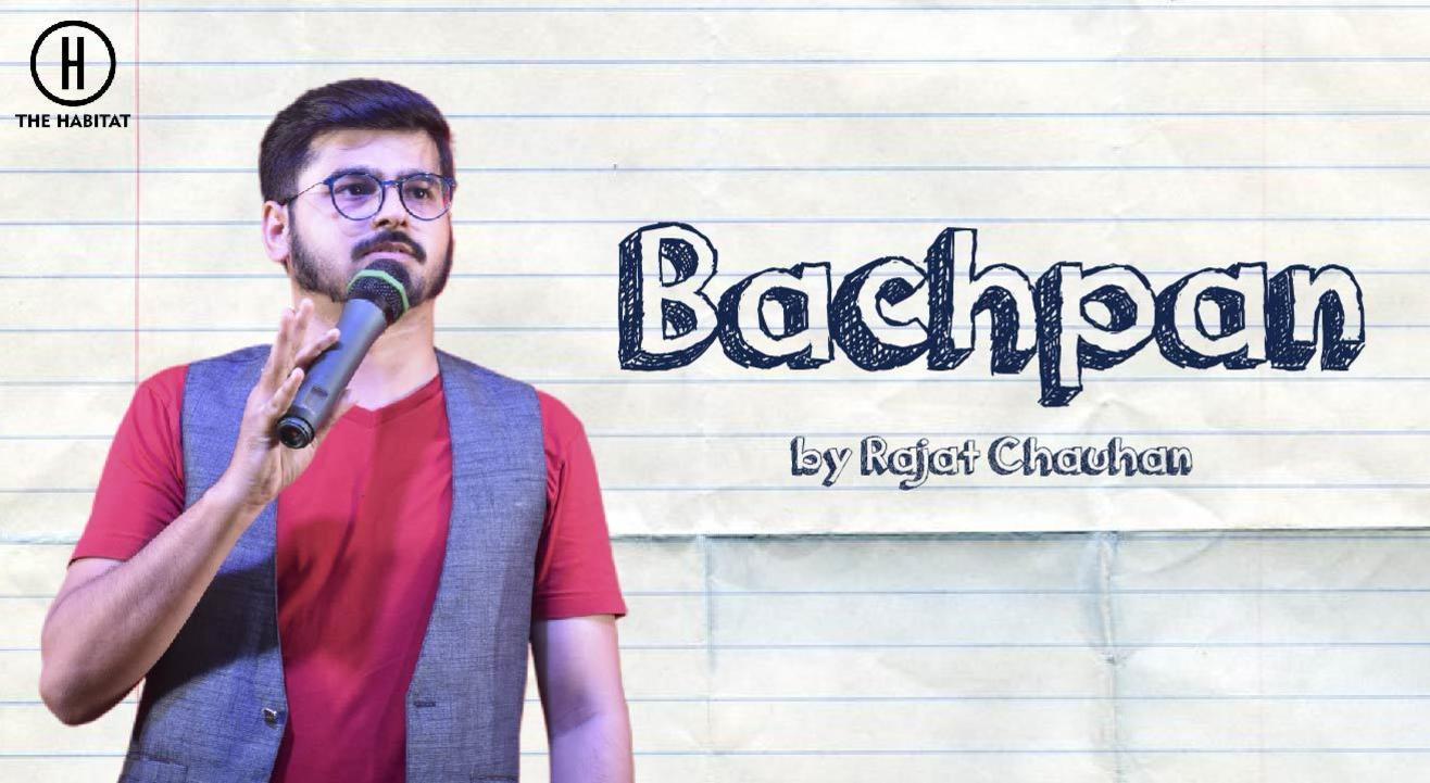 Bachpan by Rajat Chauhan
