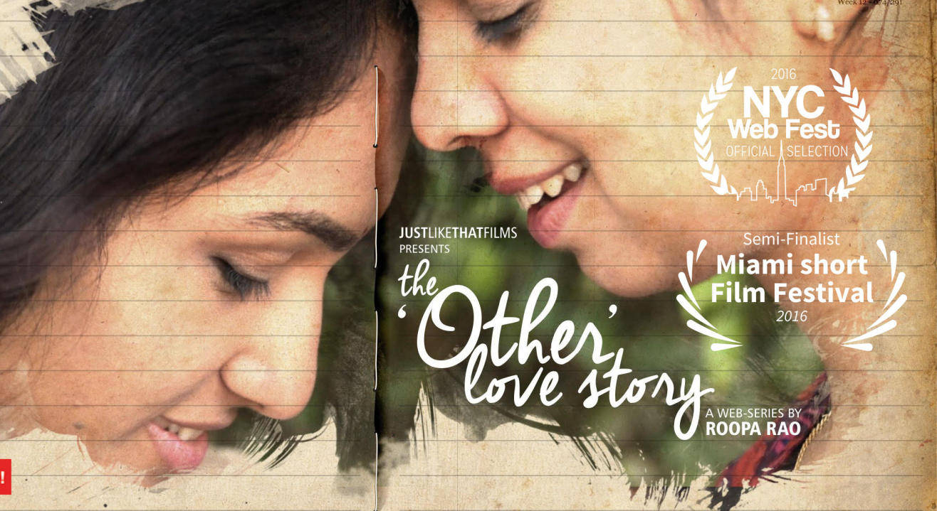 The Other Love Story Movie Screening