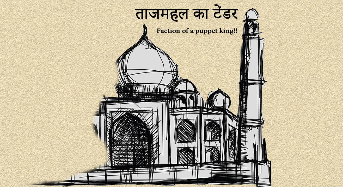 Taj Mahal Ka Tender