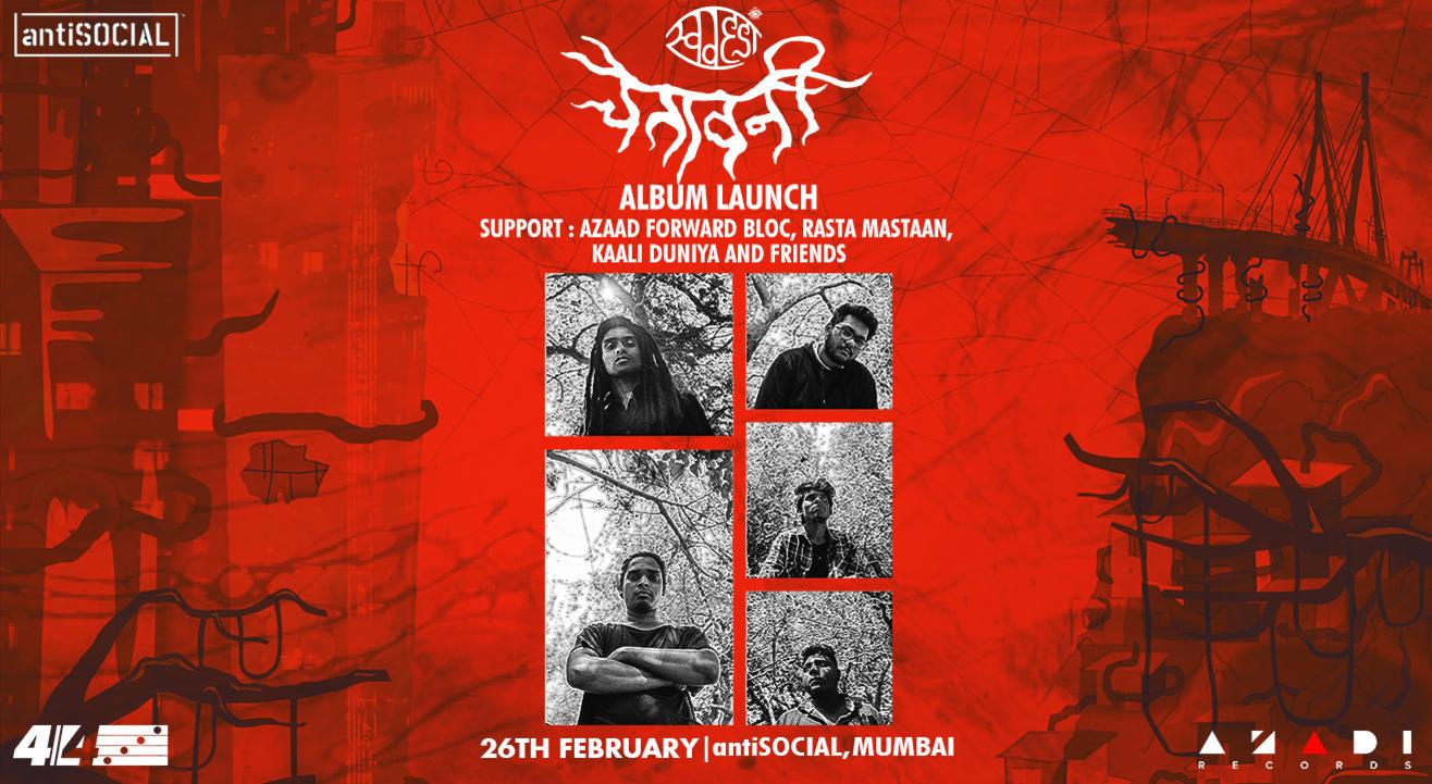 Swadesi // CHETAVNI Album Launch Mumbai