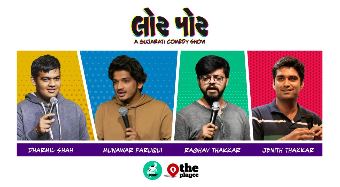 Lot Pot - A Gujarati Comedy Show