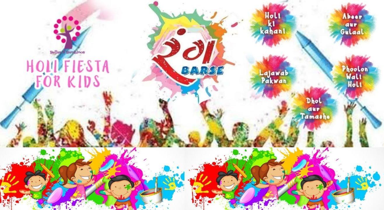 Rang Barse 2.0 @ Jus Play