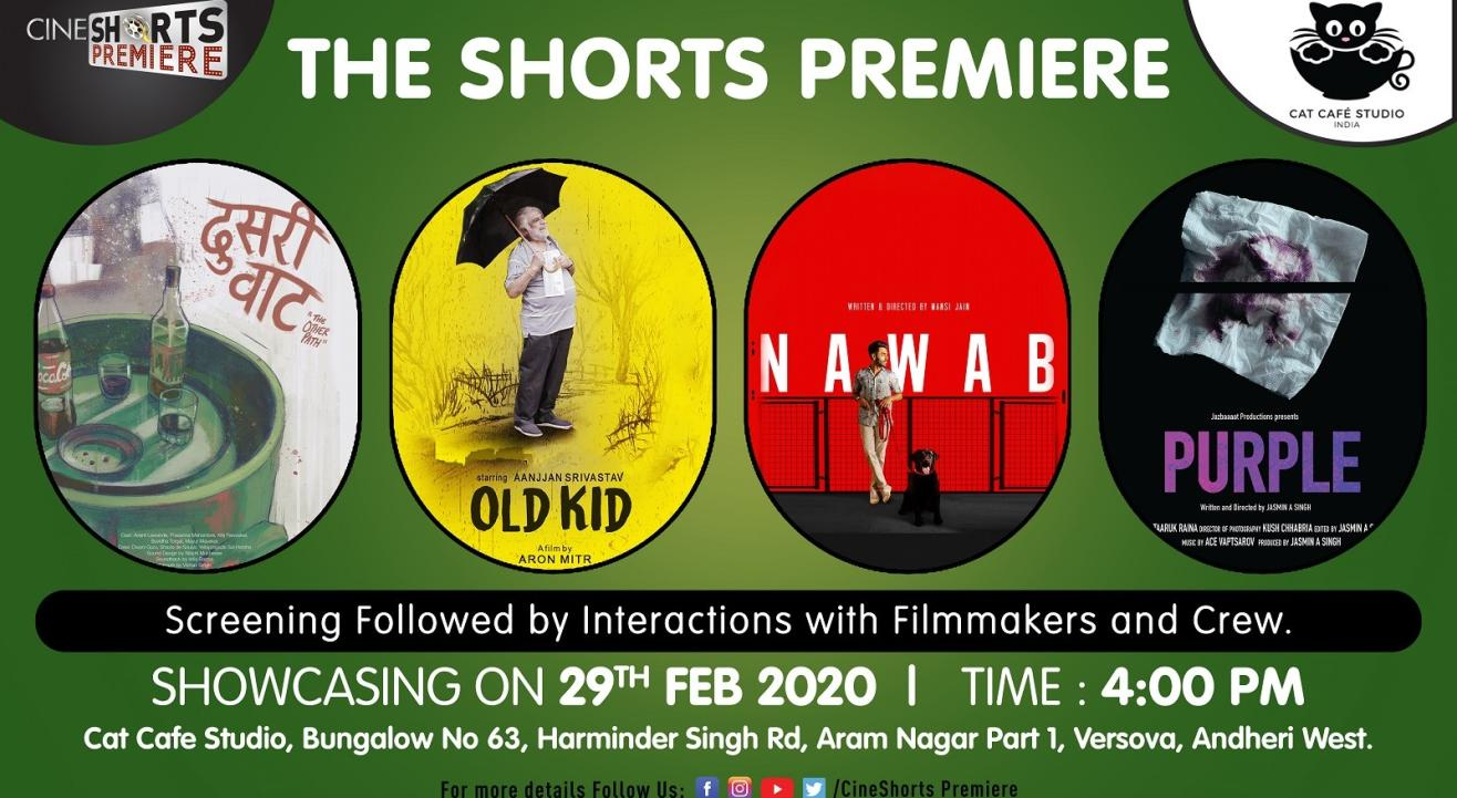 The Shorts Premiere