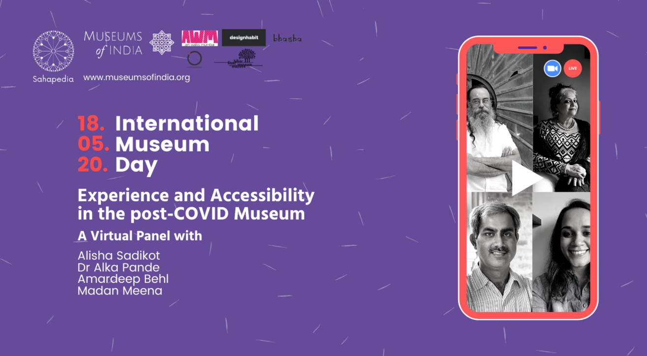 Experience and accessibility in the Post Covid Museum - Virtual Panel