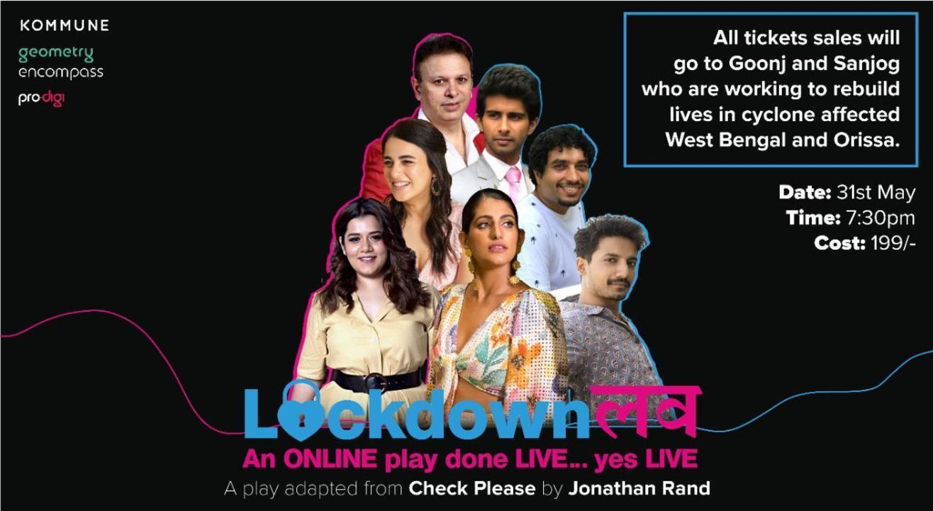 Lockdown Love by Kommune