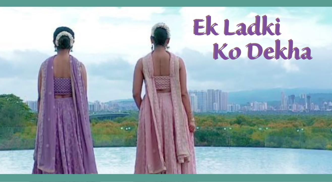 Team Naach : Ek Ladki Ko Dekha (INTERNATIONAL BATCH)