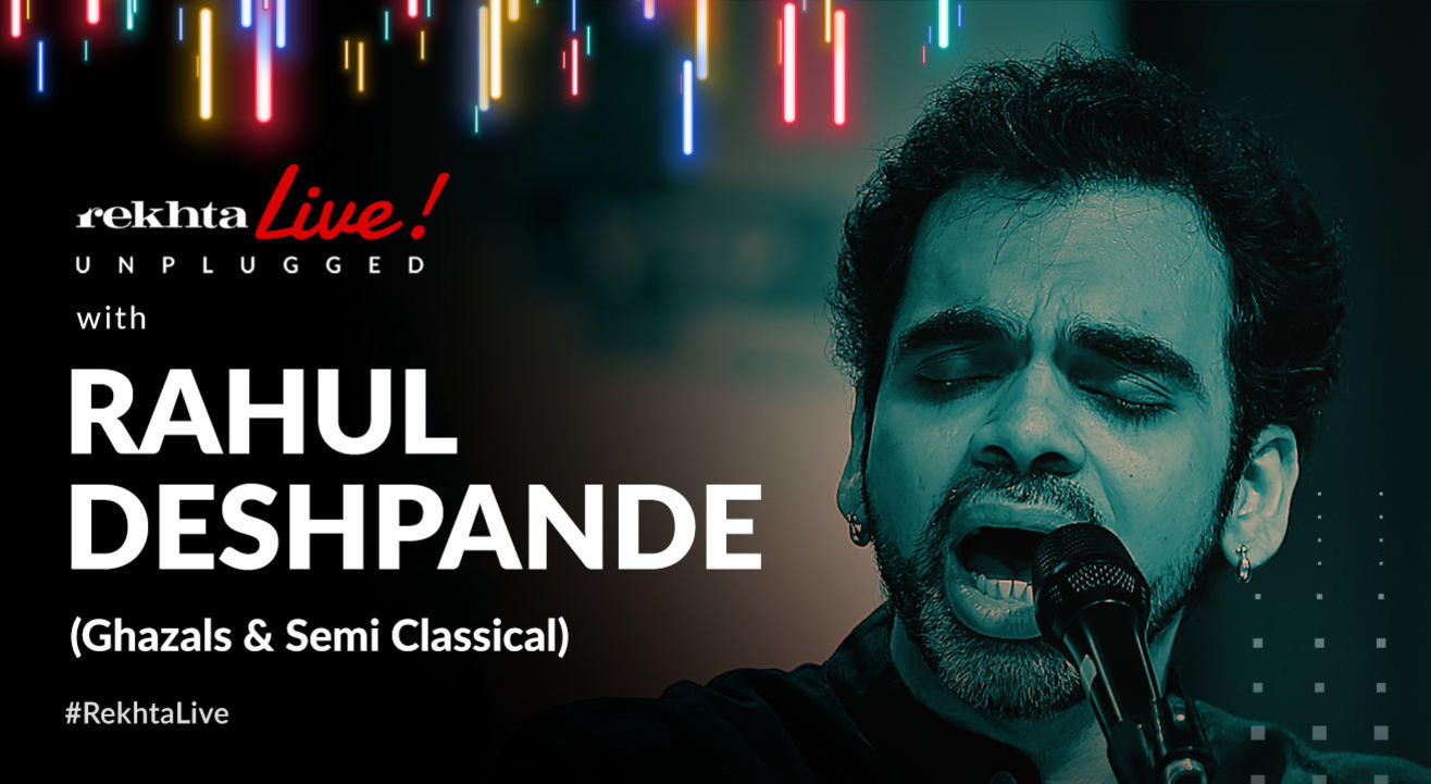 #RekhtaLive | Ghazals & Semi Classical ft. Rahul Deshpande