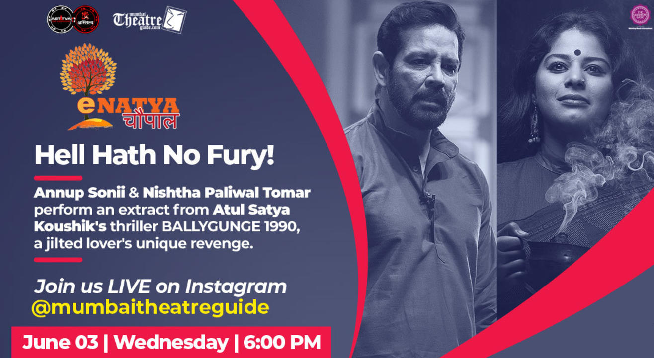 Hell Hath No Fury! : Insta Live with Annup Sonii and Nishtha
