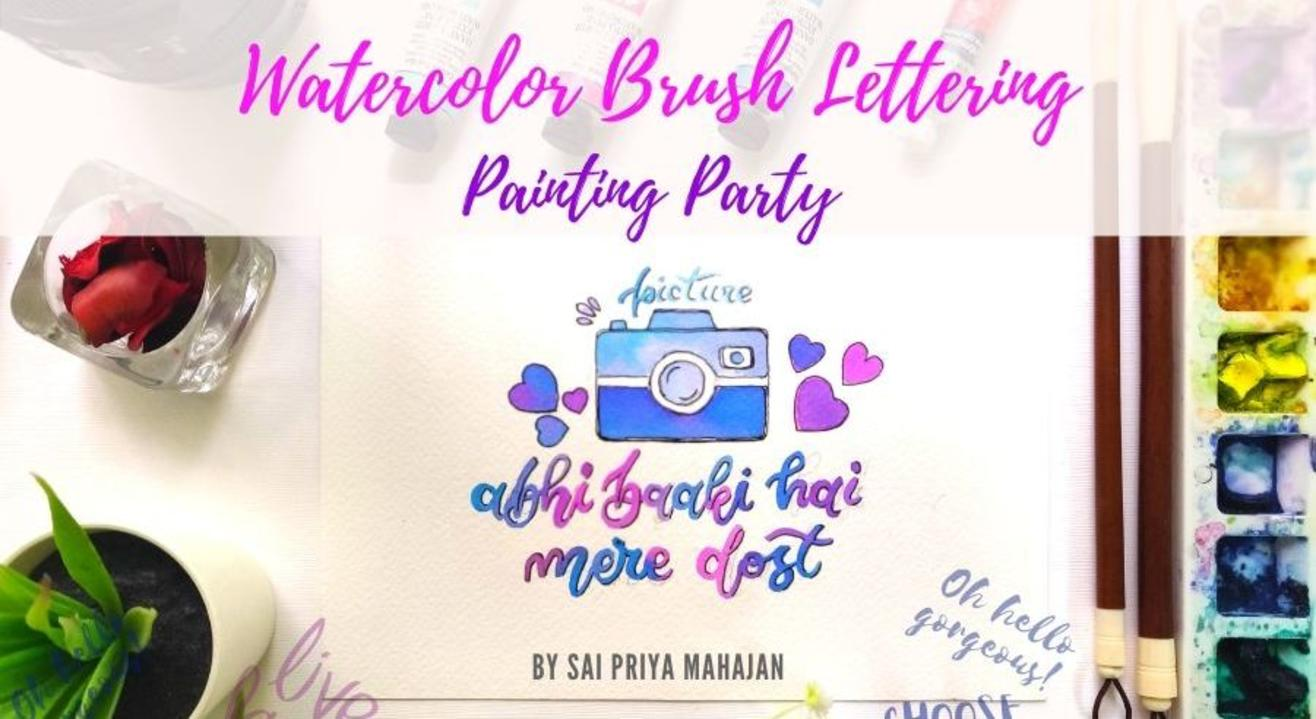 Watercolor Brush Lettering Painting Party