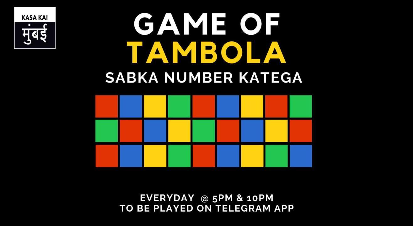 Game Of Tambola: Sabka Number Katega At Online Telegram Channel