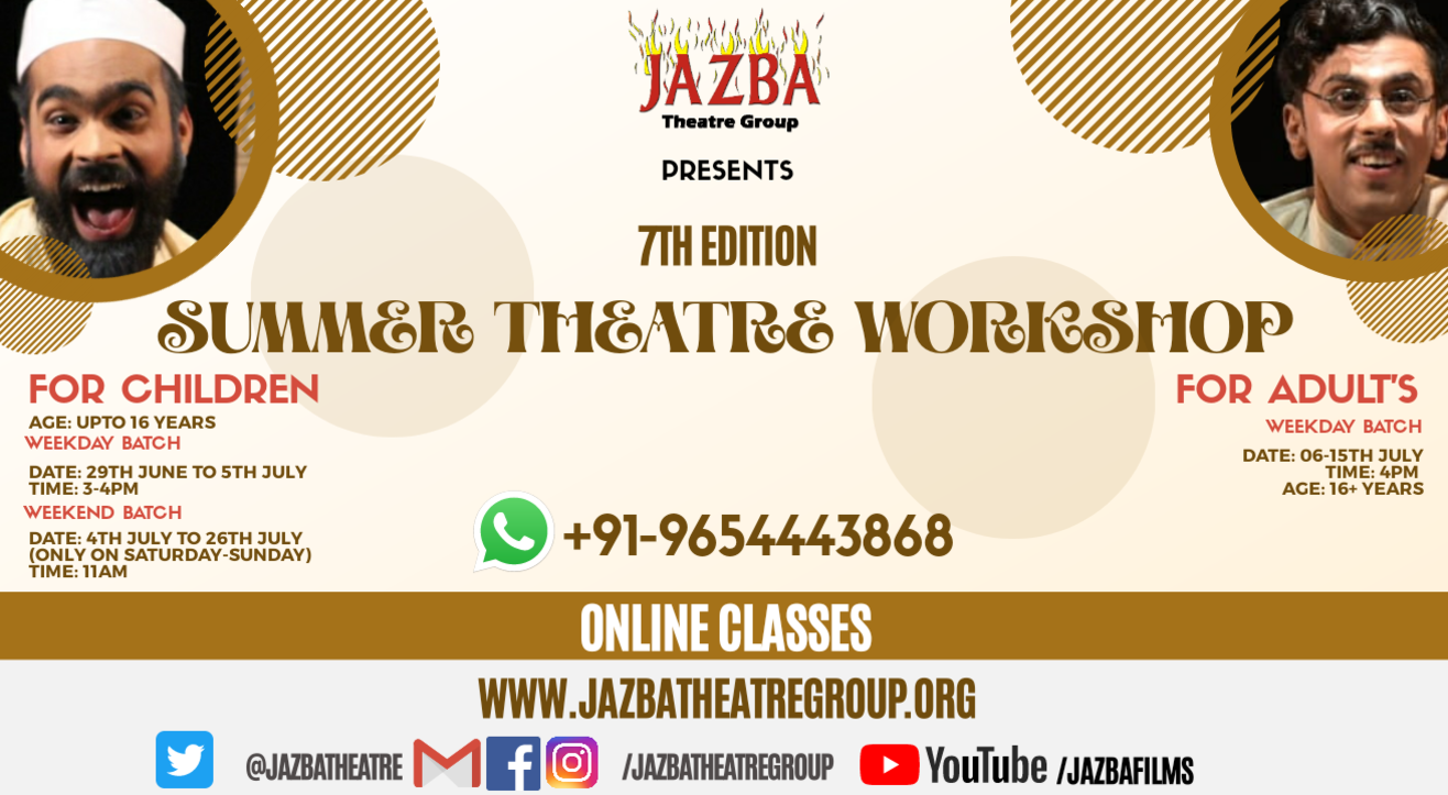 SUMMER THEATRE WORKSHOP (7th Edition)