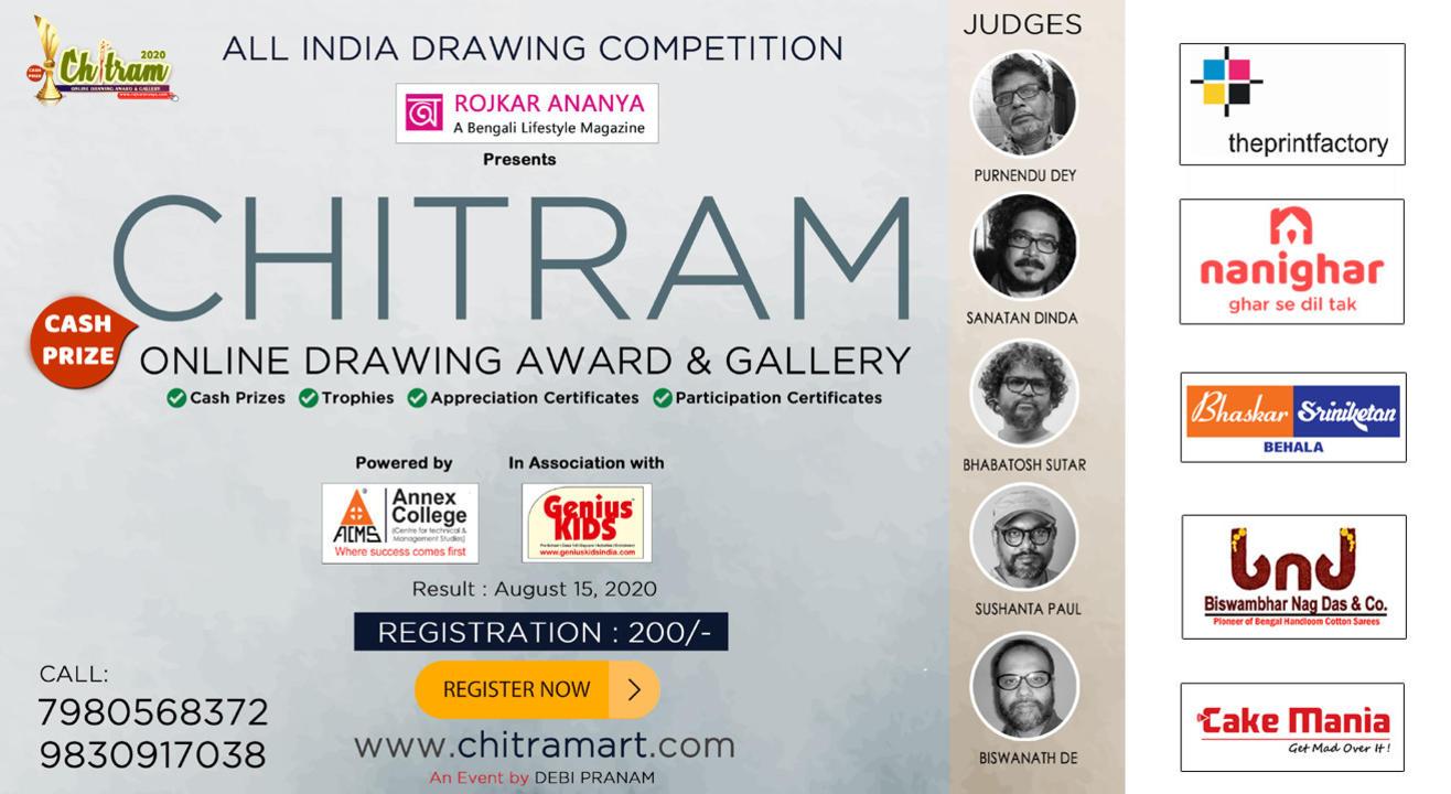 Chitram 2020 by Debi Pranam