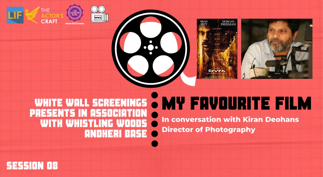 My Favourite Film | White Wall Screenings x Whistling Woods Andheri Base