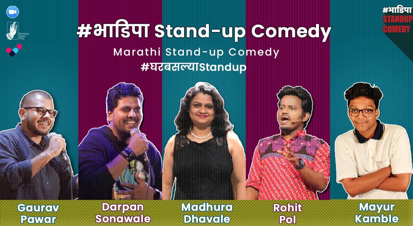 BhaDiPa Stand-up Comedy - #घरबसल्याStandup