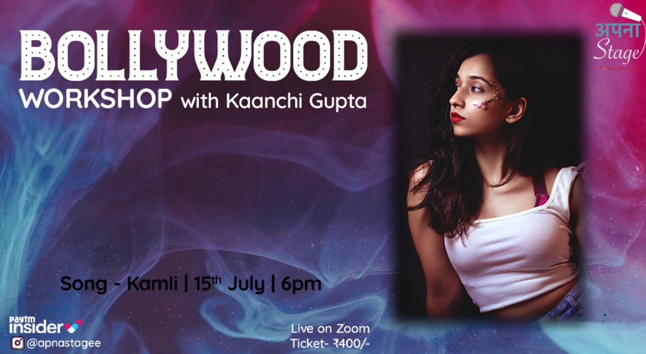 Apna Stage : Kamli Workshop