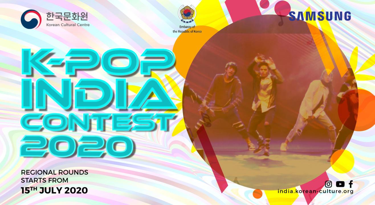 K-Pop India Contest 2020 - Regional Round