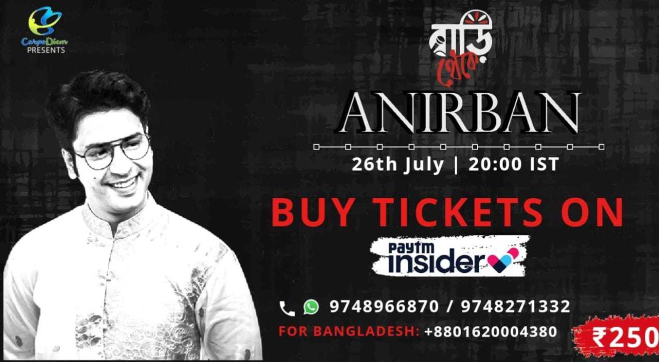 Bari Theke - Anirban