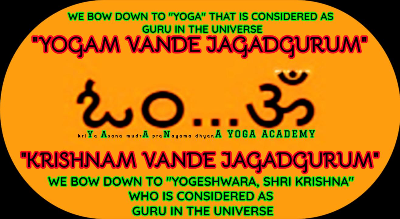 BhagavadGITA SHRAVANA In YOGA On JANMASHTAMI