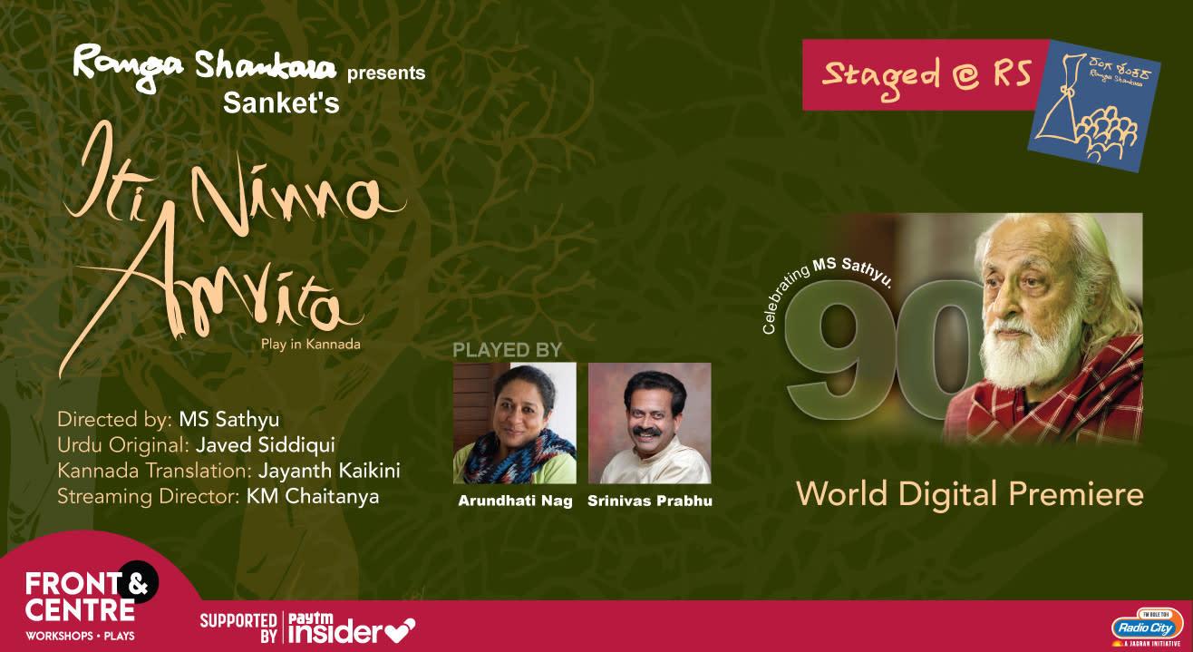 Ranga Shankara's Staged@RS brings back Iti Ninna Amrita digitally