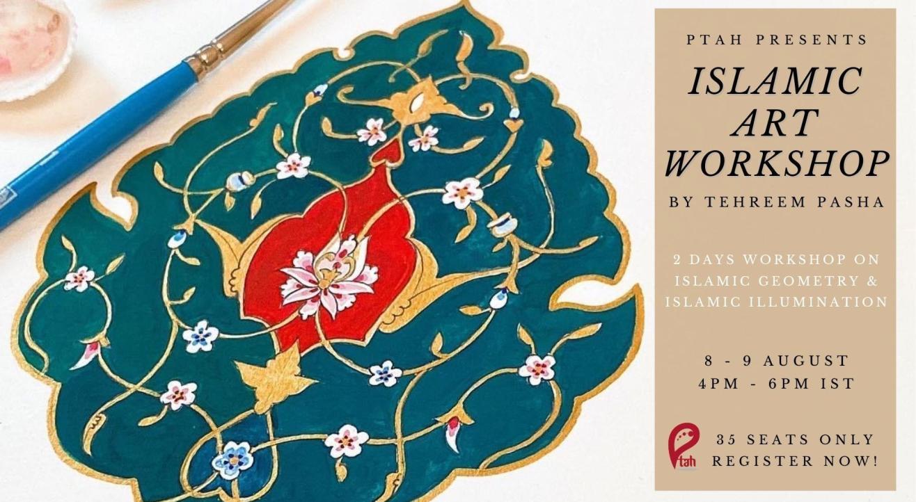 Islamic Art Premium Workshop