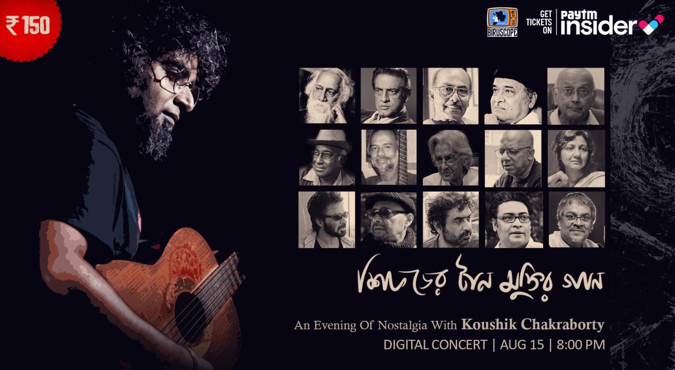Shikawrer Taan Muktir Gaan - Koushik Chakraborty LIVE