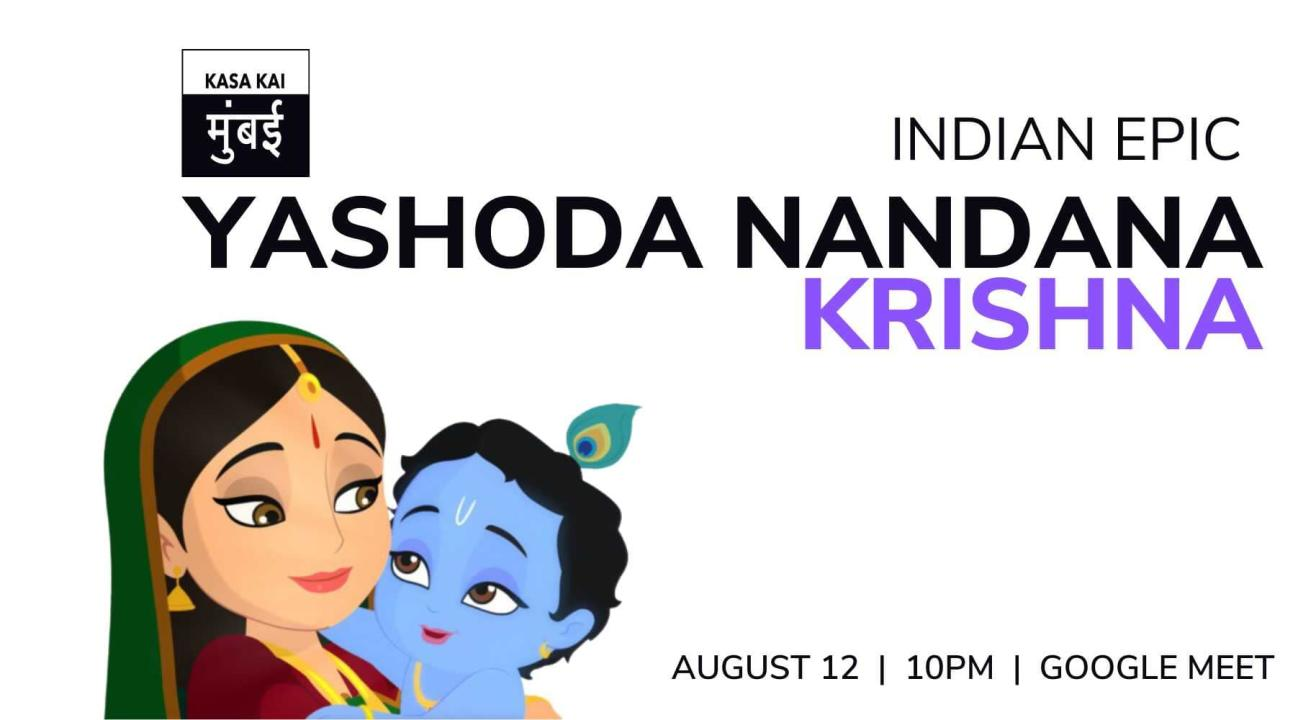 Discussion on Yashoda Nandana - Krishna At Google Meet
