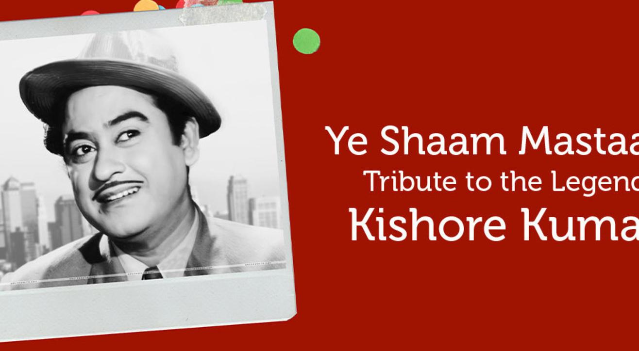 Ye Shaam Mastaani-Tribute to Kishore Kumar
