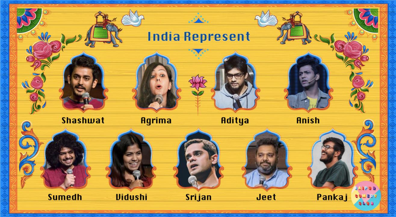 India Represent