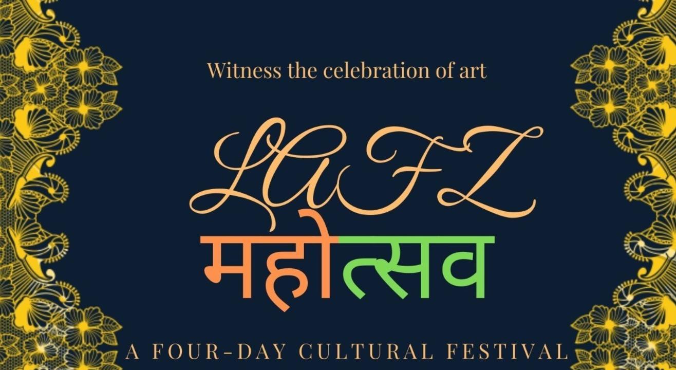 LAFZ  महोत्सव I Annual Cultural Festival I Poetic Atma