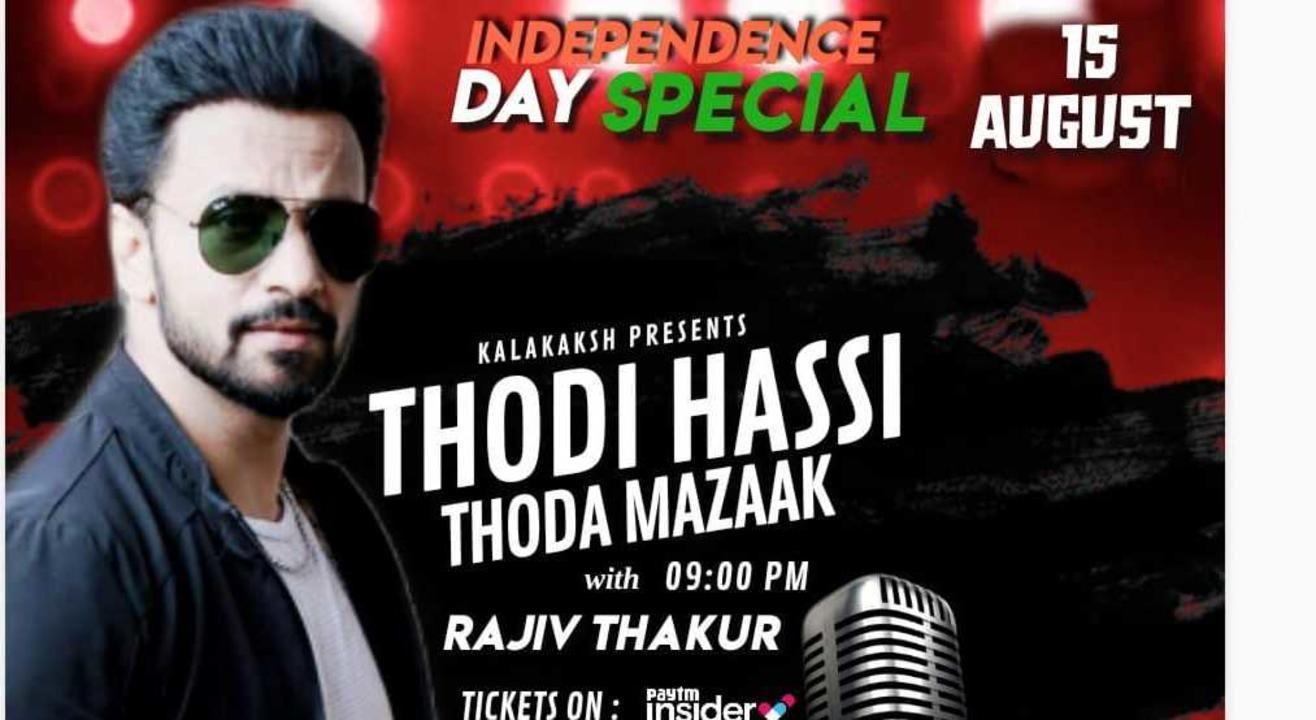 Thodi Hassi Thoda Mazaak With Rajiv Thakur  (Independence Day Crowd Work Special)