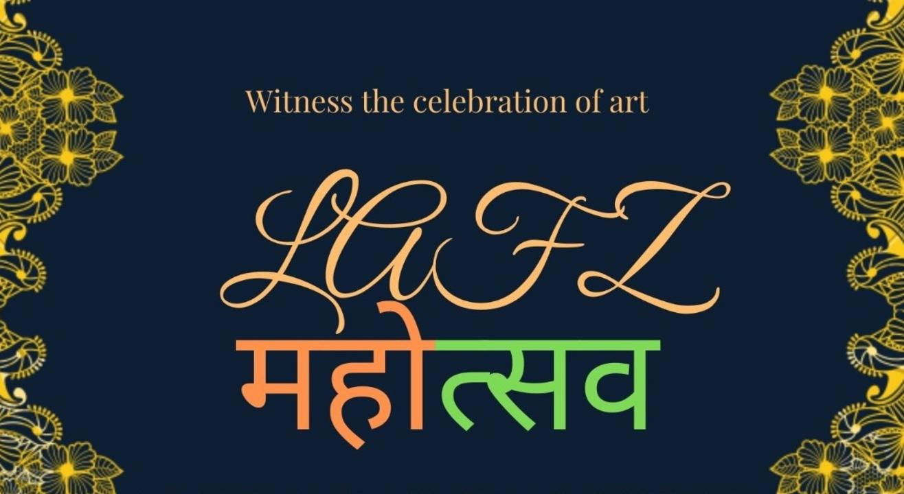 LAFZ I महोत्सव I Annual Cultural Festival I Eventica