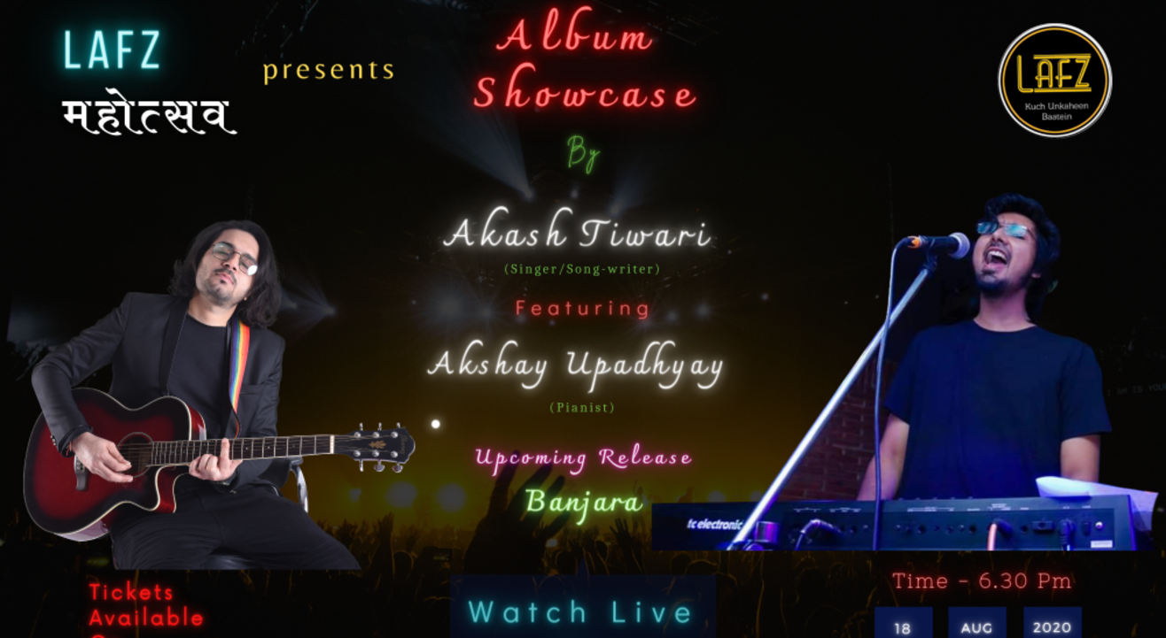 LAFZ  महोत्सव II Cultural Festival II Music II  Akash Live on 18th August